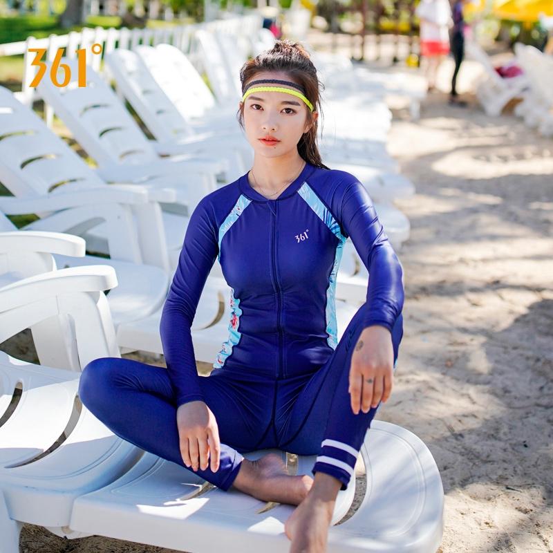 361度泳衣女分體遮肚顯瘦水母服保守防曬衝浪度假新款聚攏泳裝