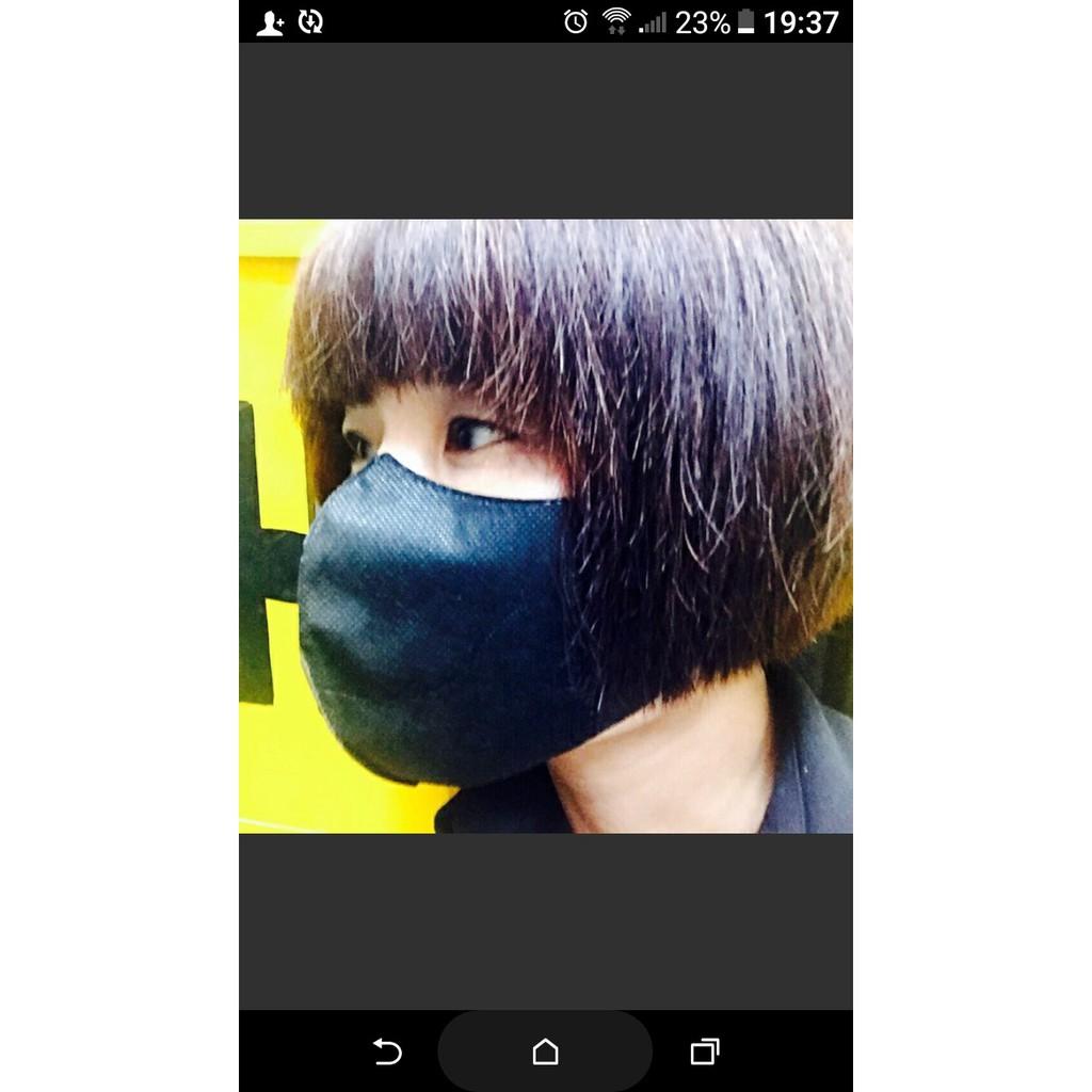 [真豪口罩]現貨醫療級黑色彈力口罩口罩53片~台灣製造康匠友你~成人版黑色無痛感3D立體口罩(一體成型)50+3片盒裝