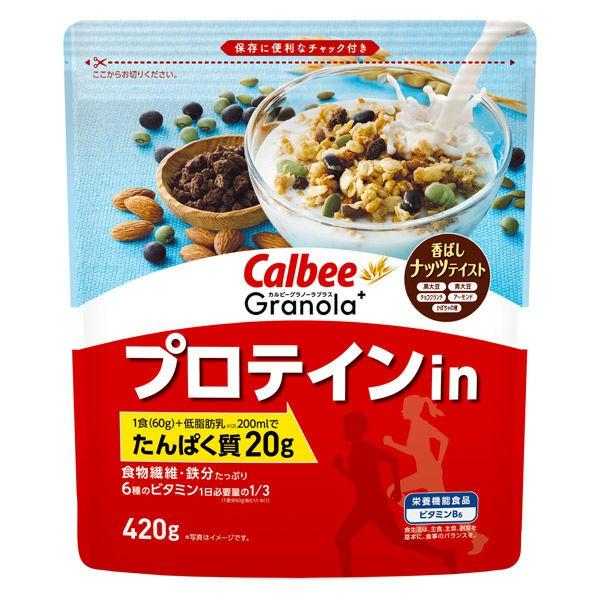 卡樂比Calbee 高蛋白燕麥酥脆榖 P692151