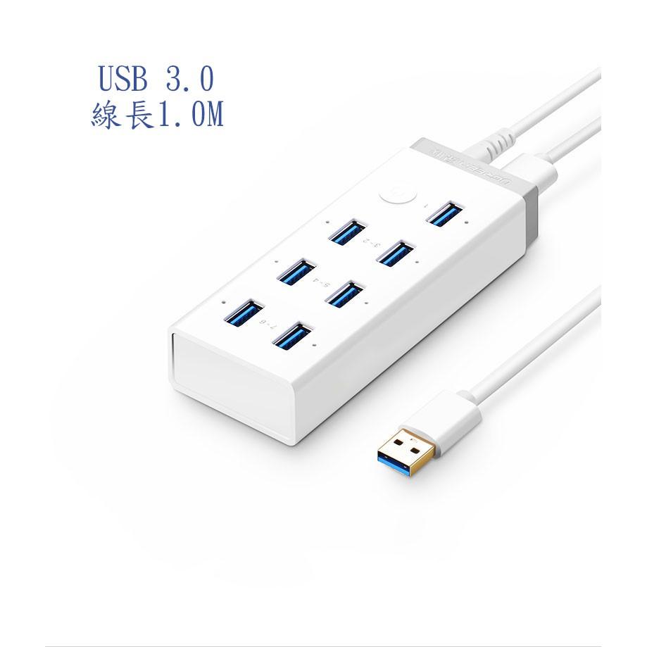 7埠USB3.0 hub含原廠電源 7孔USB集線器 USB集線充電 資料傳輸共用