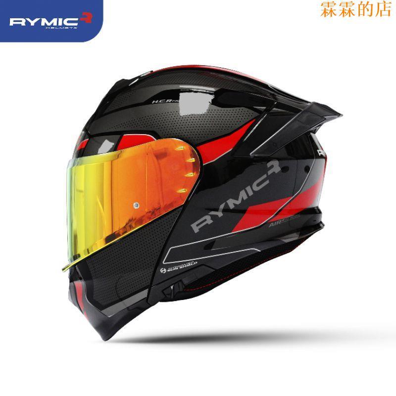 霖霖百货店 全罩式安全帽 可樂帽 RYMIC R935 可拆洗 耳機槽 安全帽 雙鏡片