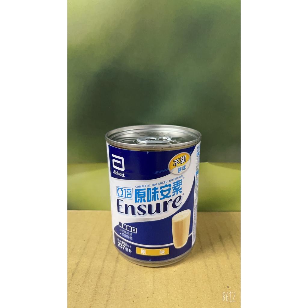 亞培 原味安素不甜(237ml x24罐)/超商取貨限購1箱
