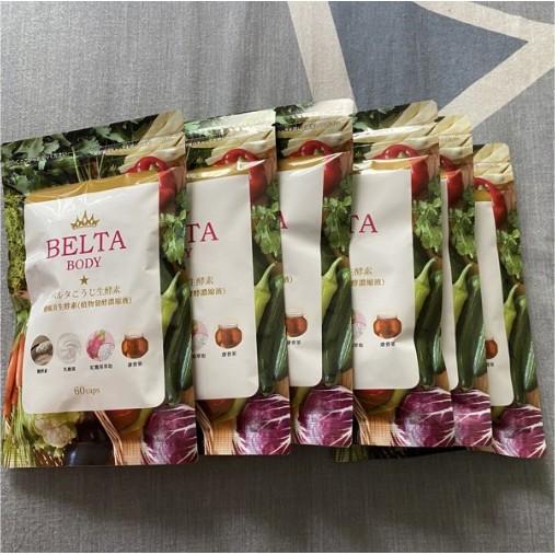 官方正貨 日本BELTA纖暢美生酵素60顆/包 散裝酵素,送酵素飲