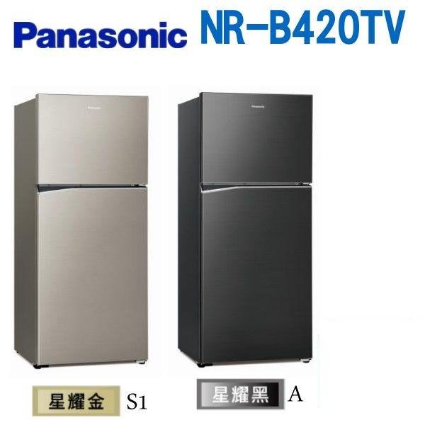 Panasonic 國際牌 (可議價)422公升雙門變頻電冰箱NR-B420TV