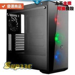 AMD R9 3900X 技嘉 RTX3070 GAMING OC 8 0D1 筆電 電腦主機 電競主機 電腦 繪圖 多