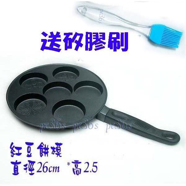 「尚宏2」紅豆餅模送矽膠刷 (可做 車輪餅烤盤 紅豆餅烤盤 紅豆餅盤 甜甜圈機 蛋糕機 雞蛋糕 鬆餅機 )