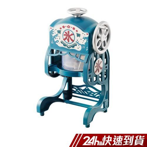 DOSHISHA復古式電動刨冰機DCSP-1751