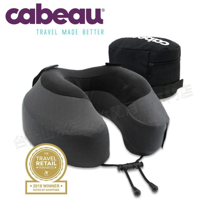 Cabeau 旅行用記憶頸枕 S3/U型枕/長途/坐車旅遊枕/飛機靠枕/得獎款Evolution S3 枕套可拆洗 紳灰