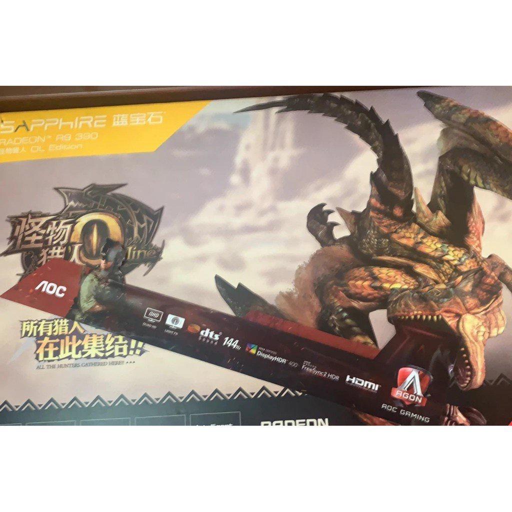 藍寶石 R9 390x 4G D5 Monster Hunter Limited Edition + 一鍵開放核心 39