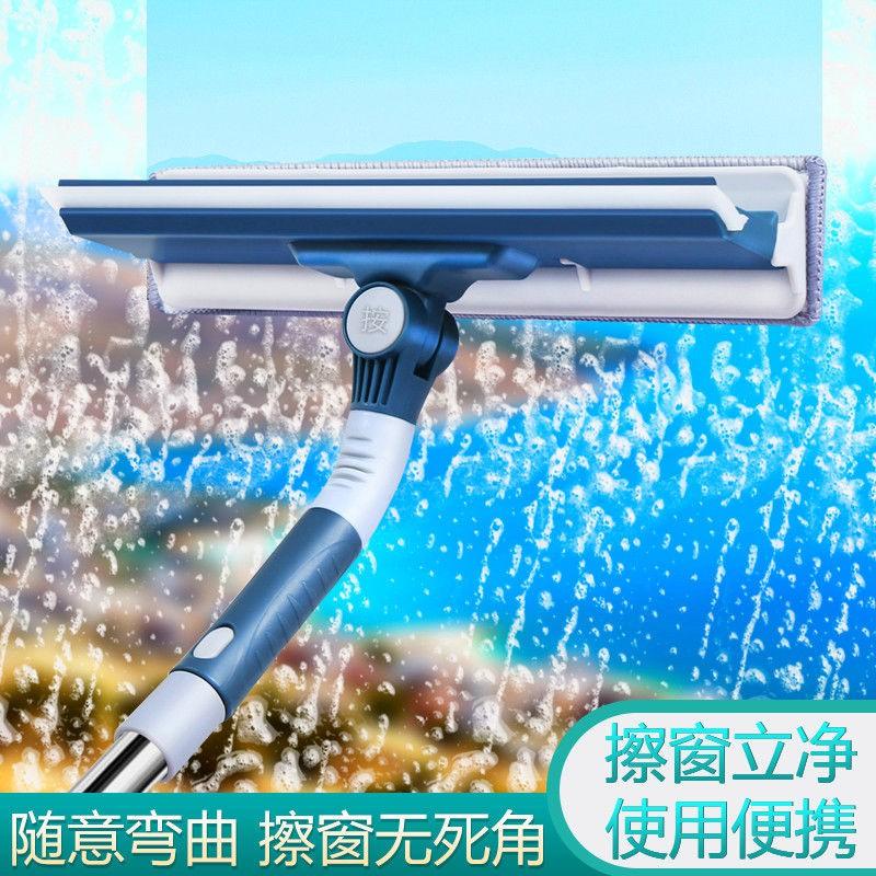 (可刮可擦)擦玻璃神器長杆伸縮杆擦窗清潔器家用搽洗雙面擦刮水器