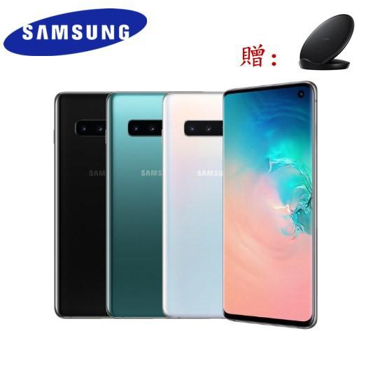 台灣當天出貨!全新三星SAMSUNG Galaxy S10+ S10 S10e (8G/128G) 6.4 吋手機