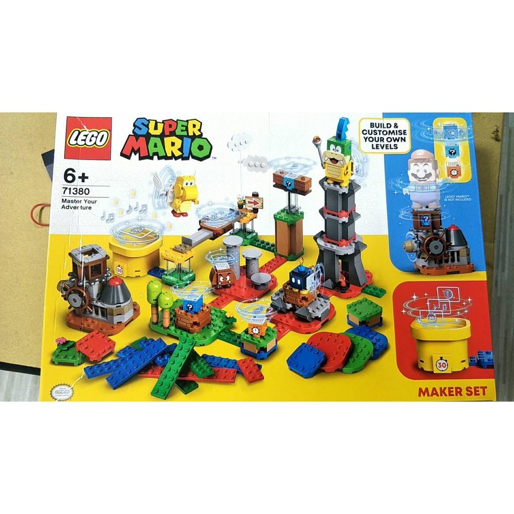 全新未拆現貨正品樂高 LEGO 71380 Super 超級瑪利歐 瑪利歐冒險 擴充組