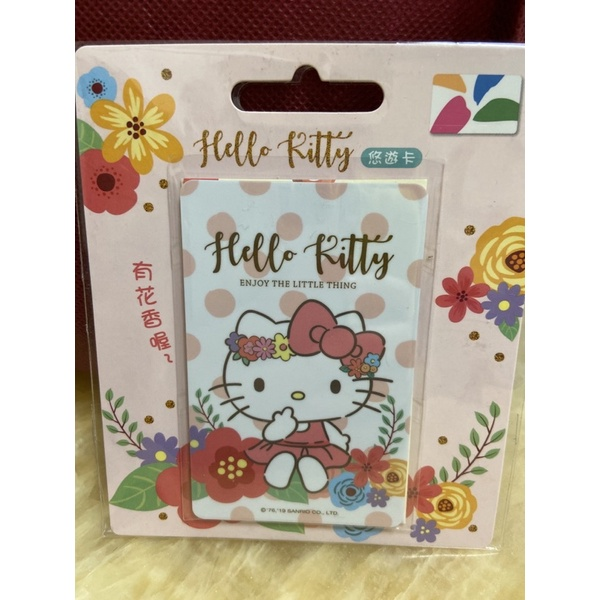 HELLO KITTY悠遊卡-花精靈🧚♀️