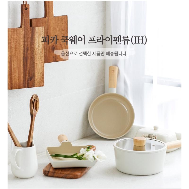 韓國代購🇰🇷NEOFLAM FIKA牛奶陶瓷 平底鍋 不沾鍋