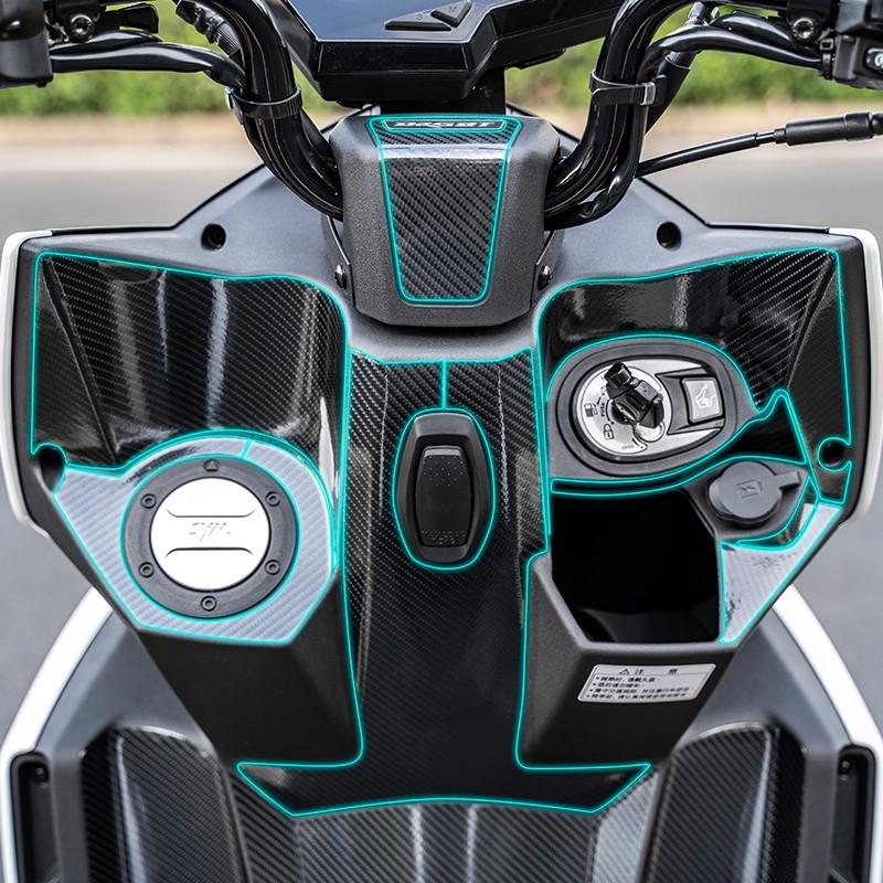 適用SYM三陽DRG158貼紙改裝保護貼膜腳踏板防磨貼碳纖維貼車貼