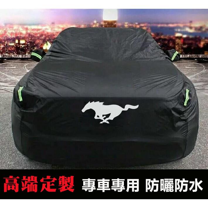 防曬防水汽車車罩豐田Auris CHR Corolla Altis Prado Previa隔熱車罩車衣