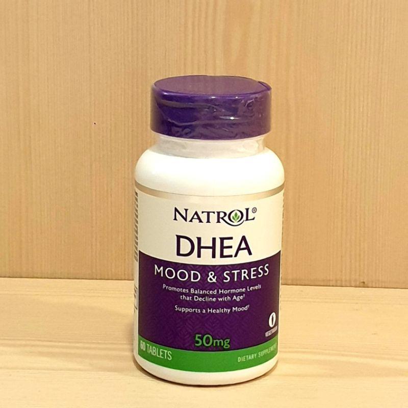 現貨多買的 Natrol DHEA 50mg 60顆