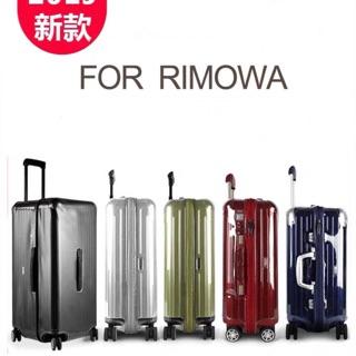 RIMOWA 行李箱套運動版sport(現貨) 臺北市