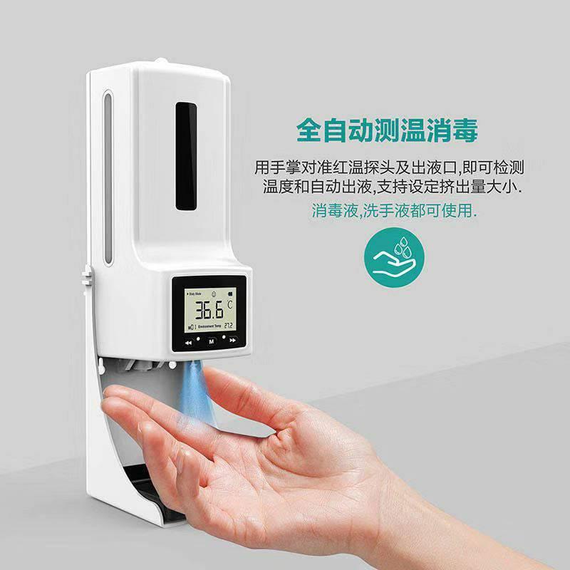 K9 Pro Plus智能洗手消毒測體溫機 非醫療器材