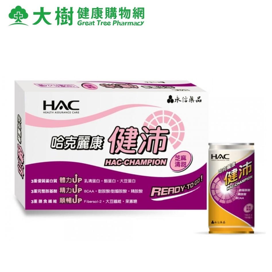 永信HAC 健沛芝麻清甜口味(185mLx24瓶/箱) 大樹