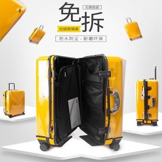 五折優惠  免脫卸 行李箱保護套 行李箱套 旅行箱套 透明 旅行箱保護套 防水 防塵套 耐磨 拉桿箱保護套 20吋29吋