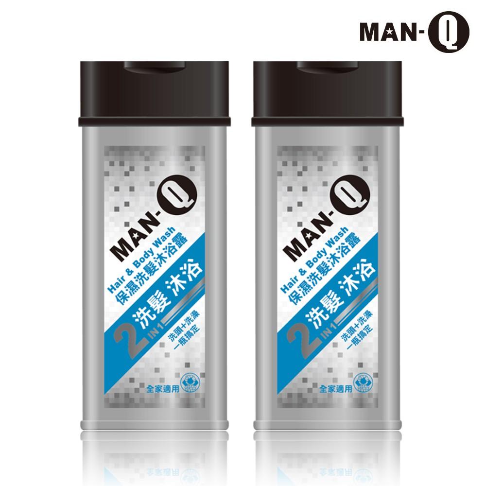 MAN-Q 2in1保濕洗髮沐浴露 350mlx2瓶 滿額贈 男性清潔 運動沐浴 加送MAN-Q造型髮雕200g*1罐