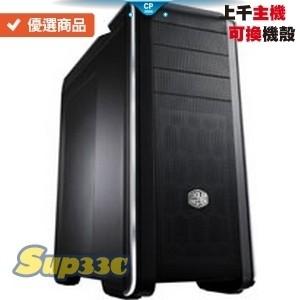Intel i9 9900KF【8核 16緒 INNO3D GTX1650 SUPER 0K1 筆電 電腦主機 電競主機