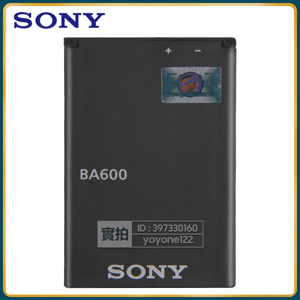 索尼 原廠手機電池 BA600 適用於 Sony ST25i ST25C Xperia U Kumquat 保固免運