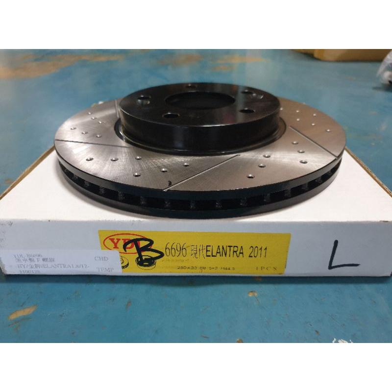 凱興國際 HYUNDAI現代 ELANTRA金牌 1.8 11年~ 原廠規格劃線打孔 前碟盤一對 280MM 雙