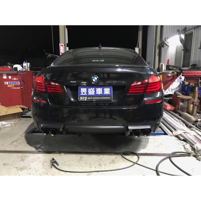 昱盛車業BMW F10 F20 X5 X6 G30 E30 F32 改裝排氣管 中尾段 閥門 尾飾管 避震器 歡迎洽詢