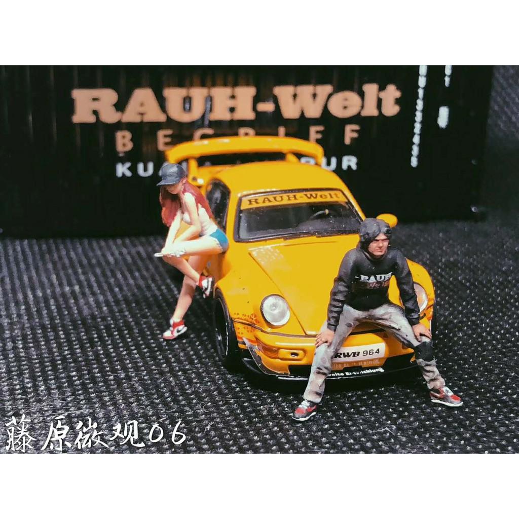 1/64 藤原微觀06 女維修工 中井 車模周邊 場景搭配 收藏擺設 同好禮物 RWB LB Tomica
