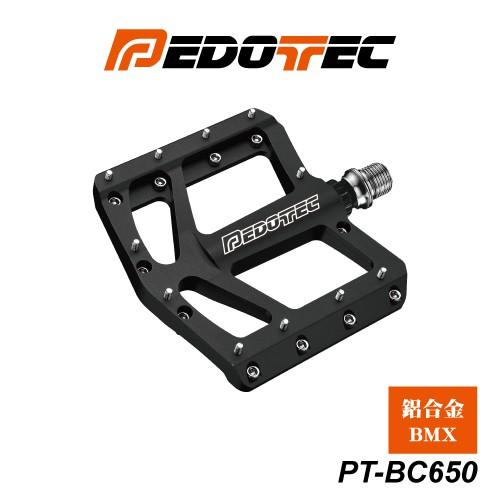 PEDOTEC 極限運動踏板 鋁合金 PT-BC650