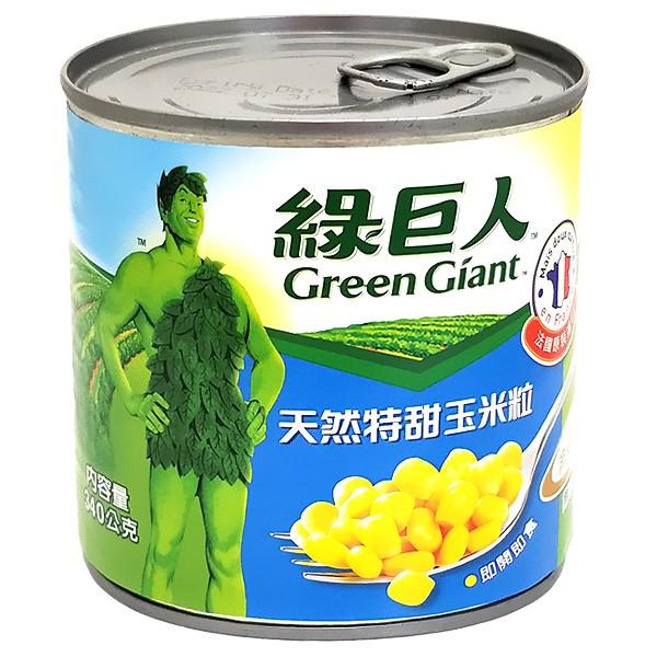 綠巨人 天然特甜 玉米粒 340g【康鄰超市】