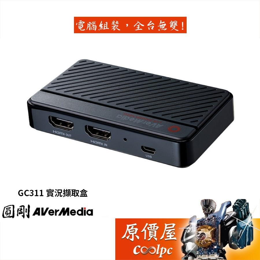 AVerMedia圓剛 GC311 LGMini H.264硬壓/即時錄影/1080P支援/實況/擷取盒/原價屋