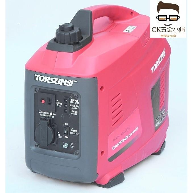 [CK五金小舖 ] TOPSUN TG2000i 變頻式 靜音 2000W 四行程 汽油引擎發電機
