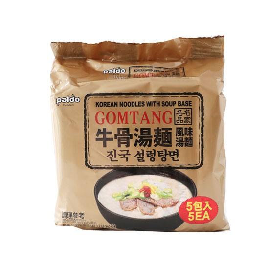 韓國 Paldo 八道 牛骨湯麵 (五包入) GOMTANG 名家名品 牛骨麵