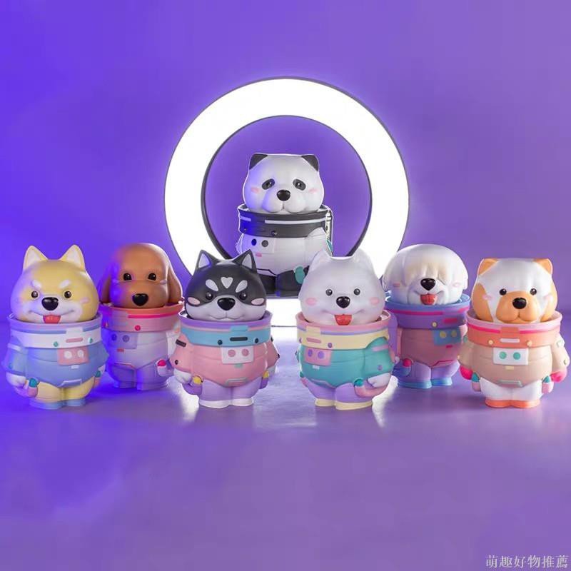 【正版】太空奇遇星際旅行者宇航犬第一彈 盲盒玩具公仔 手辦潮玩偶擺件 #19八3#666