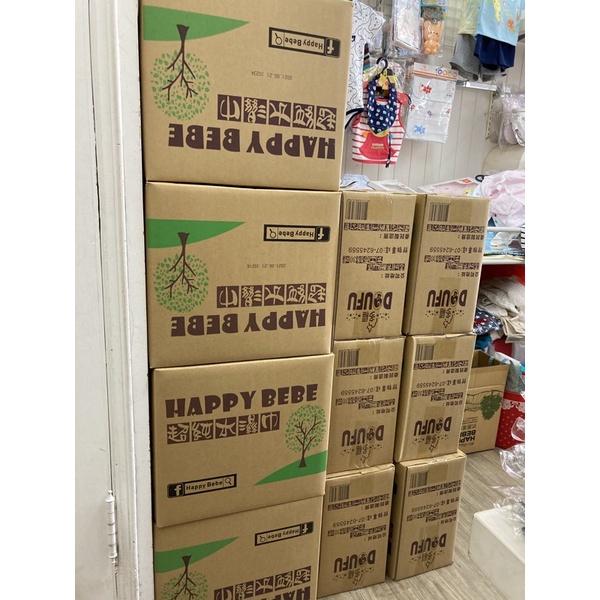 (預訂排單自取、取貨時付款即可)正台南東區經銷Happy bebe 超純水86抽有蓋濕巾.濕紙巾