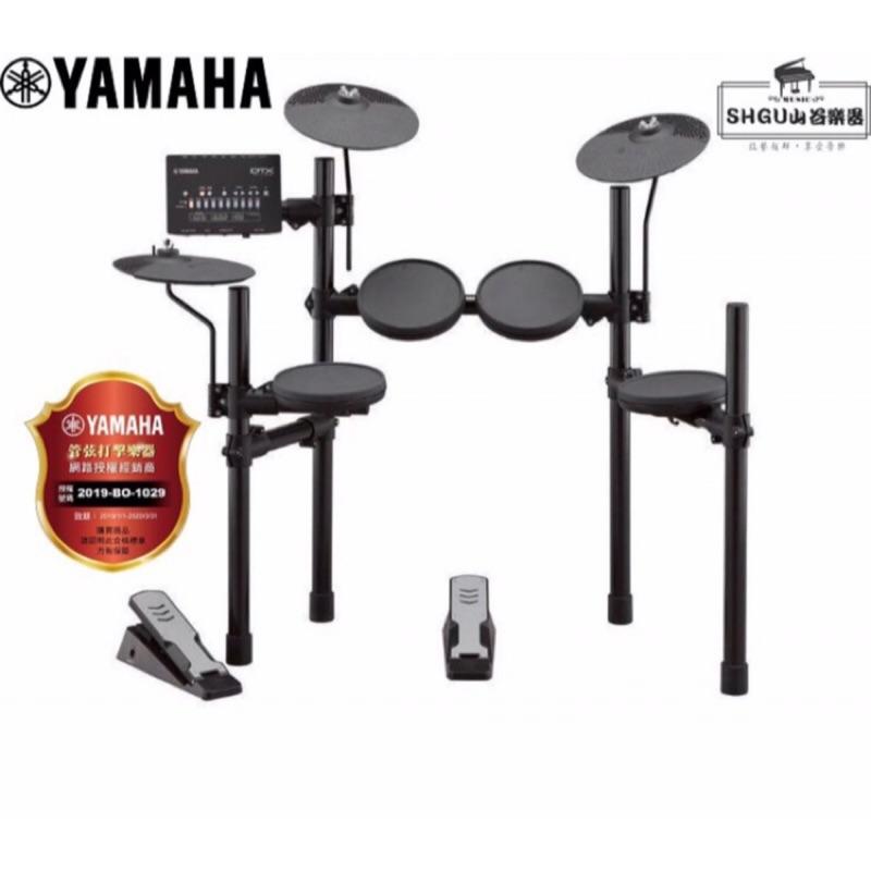 Yamaha 電子鼓 DTX402K