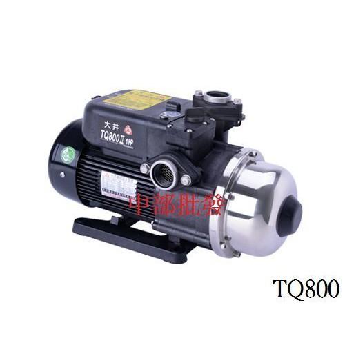 「超實在五金」大井 TQ800B TQ800 1HP 電子穩壓加壓馬達 塑鋼穩壓機 電子式穩壓機 加壓機 抽水機