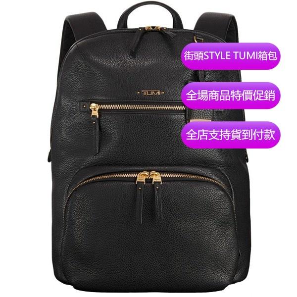 正品新款原廠 TUMI/途米 JK092 男女款時尚牛皮電腦雙肩背包底部和隔層加厚旅遊休閒真皮後背包
