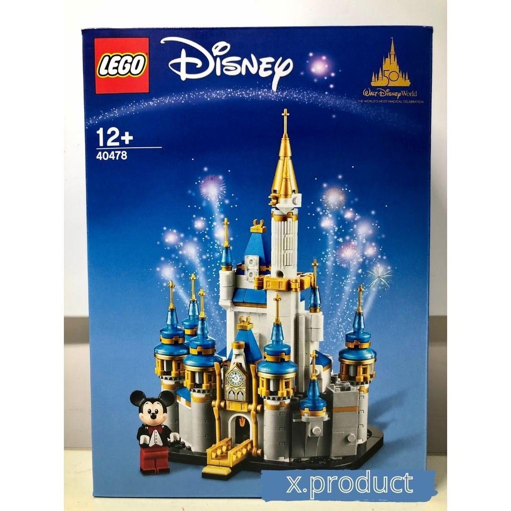 《🚚 補貨中》LEGO 樂高 40478 Mini Disney Castle 迷你迪士尼城堡