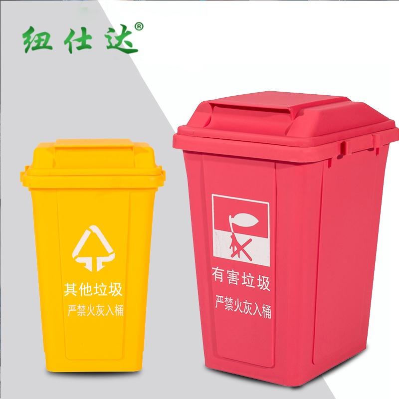 20昇30L垃圾分類垃圾桶戶外工業可回收有害廚餘環衛政府紅色藍色