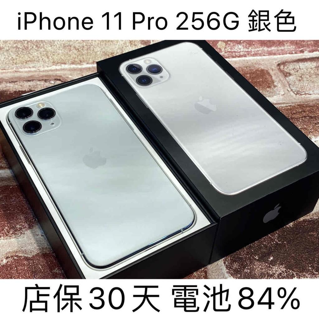 【➶炘馳通訊 】Apple iPhone 11 Pro 256GB 二手機 中古機 免卡分期 信用卡分期 舊機折抵
