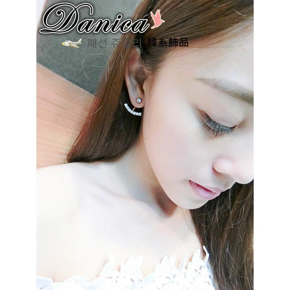 耳環 現貨 韓國甜美氣質簡約 流線 彎彎 微笑 水鑽 2用耳環 K91810 批發價 Danica 韓系飾品 韓國連線