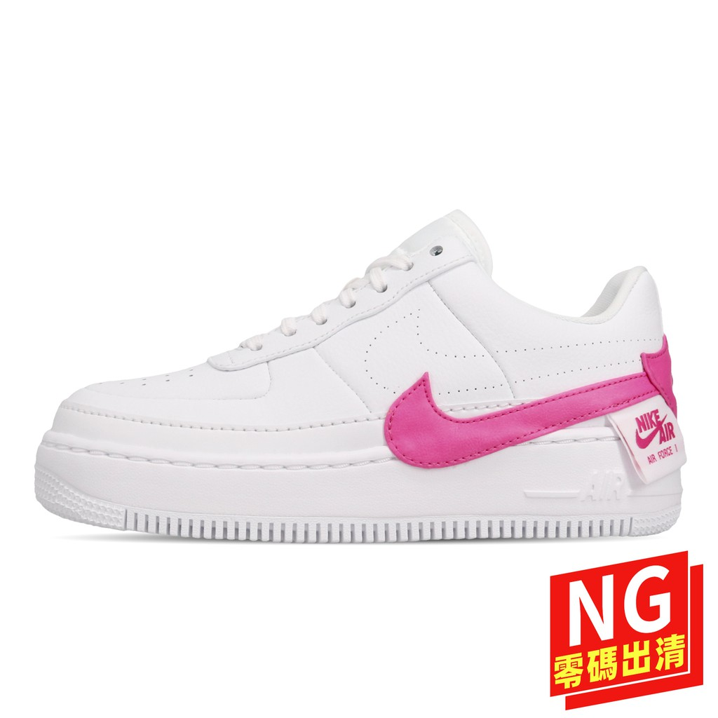Nike Wmns AF1 Jester XX AO1220105 白 粉紅 女鞋 休閒鞋 (US6~US8)