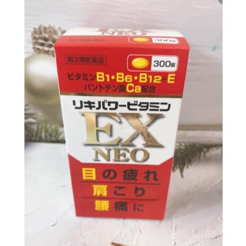 日本  最熱銷 米田合利他命 EX NEO 300錠