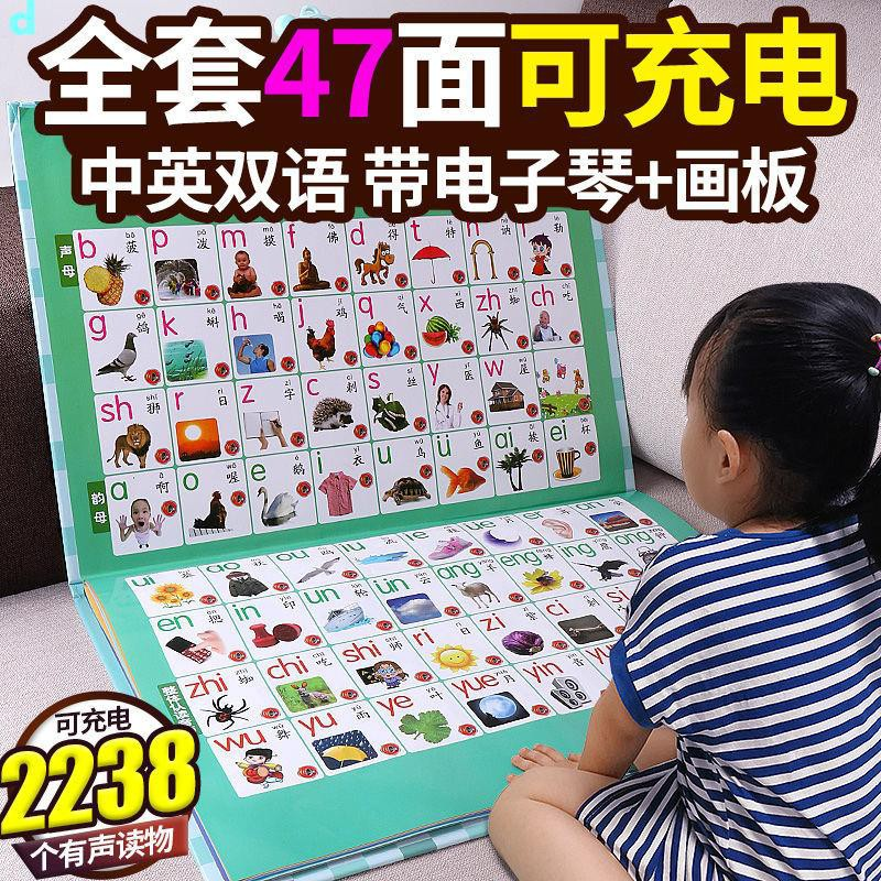 哆啦A夢-✿台灣出貨✿幼兒童智力開發早教機故事書益智女孩學習點讀機小孩男孩寶寶玩具
