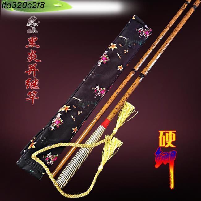 日本進口釣魚竿手竿并繼竿插節竿桿28調鯽魚竿超輕超細臺釣竿魚竿🔥小麻雀🔥