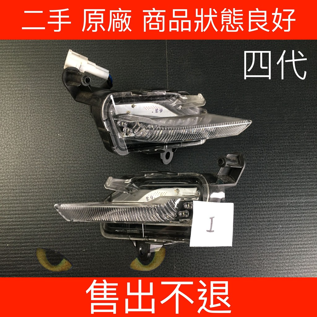 ☼ 朵菈機車 ☼ I 二手 原廠 四代戰 四代勁戰 前 小燈 方向燈組右邊